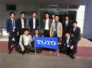 TOTOミュージアム66